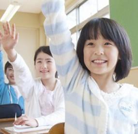 愛知教育大学附属岡崎小ワークテストの画像