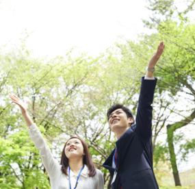 【福利厚生】岡崎幸田勤労者共済会に加入しました!の画像