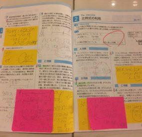 中学で学年1位をとった子の勉強法を公開します!の画像