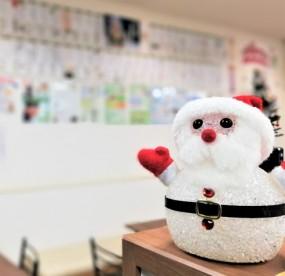 2018小学部「クリスマス子ども川柳コンテスト」結果発表の画像