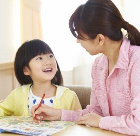 教育熱心であることをかくすことは子どもへの愛情をかくすようなもの。の画像