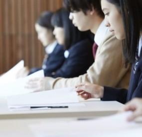 東京都が「高校入試・出題範囲縮小」決定。愛知県は絶対マネしないで!!(懇願)の画像