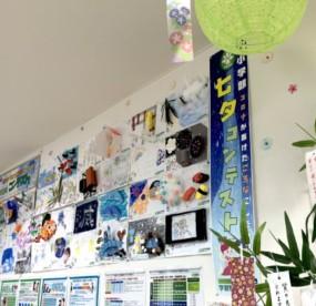 2020カレッジ小学部「七夕コンテスト」コロナが明けた頃、何したい? ※追記「東海愛知新聞」に掲載されました!の画像