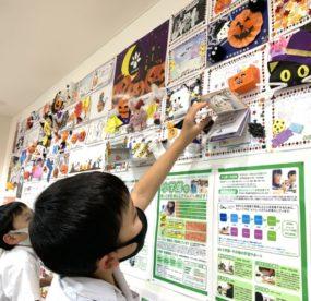 ハロウィンおえかきコンテスト2020結果発表!の画像